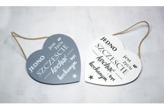 """Serce drewniane z sentencją """"Jedno szczęście jest w życiu, kochać i być kochanym"""""""