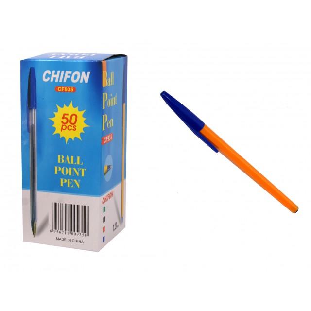 Długopisy kpl. 50 szt.