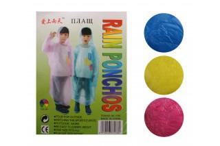 Płaszcz przeciwdeszczowy dziecięcy